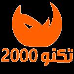 اینترنت پر سرعت وایرلس تکنو2000